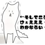 100分de名著 カラマーゾフ兄弟【1】